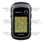 【廃盤】魚探 GARMIN ガーミン 携帯用ハンディGPS 日本語版 イートレックス30J eTrex30J