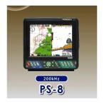 ╡√├╡ HONDEX е█еєе╟е├епе╣ 8.4╖┐елещб╝LCD GPS╞т┬ве╫еэе├е┐б╝╡√├╡ PS-8 200W 200kHz TD03 3P е╨е╣е╒еге├е╖еєе░ е█еєе╟е├епе╣╡√├╡ е╨е╣