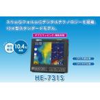 ╡√├╡ HONDEX е█еєе╟е├епе╣ 10.4╖┐▒╒╛╜ е╫еэе├е┐б╝е╟е╕е┐еы╡√├╡ HE-731S TD28 600W 50/200KHz GPSевеєе╞е╩╞т┬в ╡√├╡ ╡√╖▓├╡├╬╡б