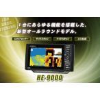╡√├╡ HONDEX е█еєе╟е├епе╣ 9╖┐еяеде╔елещб╝▒╒╛╜ е╫еэе├е┐б╝╡√├╡ HE-9000 е╣е▐б╝е╚е╟ехб╝е╡ TD802 200W 200kHz+400kHz GPSевеєе╞е╩╞т┬в