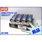 NGK イリジウムプラグ IRIWAY7 4本セット RPS13 SR20DET 180SX 送料込み レターパックプラス
