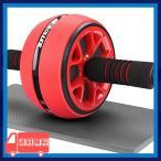 AUOPLUS 腹筋ローラー 膝マット付き 静音 一輪 アブホイール 腹筋 トレーニング器具 筋トレグッズ エクササイズ