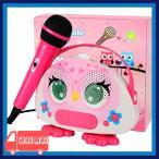【2020年最新版】カラオケ 子供用マイク おもちゃ bluetooth カラオケ おもちゃ ワイヤレスマイク 高音質