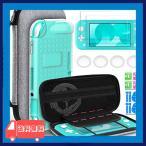 Hianjoo Nintendo Switch Lite 対応 ケース ニンテンドースイッチライト 対応 アクセサリー セット [収納バッグシリコン
