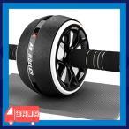 AUOPLUS 腹筋ローラー 膝マット付き アブホイール 静音 一輪 腹筋 トレーニング器具 筋トレグッズ エクササイズ
