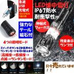 LED 懐中電灯 電池式  USB 充電式  ハンディライトランタン2IN1 マグネット 高輝度 4モード【2本の18650電池付属】LEDKAICD