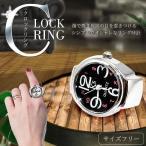 指輪時計 クロックリング リングウォッチ ステンレス サイズフリー お洒落 贈り物 プレゼント ET-NBW0RI6873