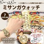 無料プレゼント有 ミサンガウォッチ ブレスレット ボヘミアンスタイル ファッション 腕時計 ブレス 水着 バングル ブレスレット 夏 派手 ET-MISAWA