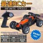 最速RCカー ラジコンカー 最高速度 18km 4ch サスペンション バネ オンロード オフロード C003