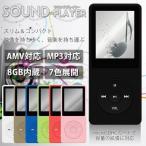 音楽/映像再生 サウンドプレイヤー MPプレイヤー WMA AMV DAP デジタルオーディオプレイヤー ミュージック SOPLAYER