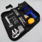 腕時計 修理工具 14点セット 時計 電池交換 ベルト調整 ET-TOKEI14-C