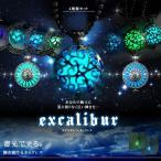 エクスカリバー ネックレス 4種類セット 光る 蓄光 蛍光 アクセサリー おしゃれ 男性 女性 シルバー 贈り物 景品 イベント ET-EXCALI-4SET