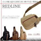 カジュアルショルダーバッグ ボディバッグ メンズ 3色 ET-REDLINE