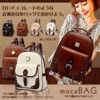 MOCA バッグ 革 おしゃれ 男女兼用 スクエア モカ 大容量 収納 マルチ 鞄 カバン ショルダー 2WAY ET-MOCABAG