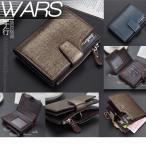 レザー 財布 2つ折り カード 収納 大容量 PU ET-13840