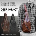 ディープインパクト 大人 レザー ショルダーバック ベルト調節 ボディバッグ メンズ ワンショルダーバッグ ET-DEEBAG