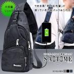 早乙女先輩のバッグ スマホ 充電 大容量 カバン 携帯 バッテリー iPhone Andoroid おしゃれ 軽量 メンズ レディース デザイン ET-SAOTOME