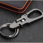 ダブル リング キーホルダー ブラック キーリング カラビナ フック ファッション デザイン メンズ 男性 車 鍵 キー ET-P-KEY639-BK