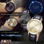 Yahoo!アルファスペースLED69灯 光る サークリードウォッチ 腕時計 タッチ式 時間 スマート 高級感 大人 ゴールド ブラック 最先端 贈り物 プレゼント ET-CIRCLE