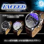 メンズ PU レザー ベルト 腕時計 ビジネス スーツ 大人 ウォッチ クロノグラフ ET-EXCEED