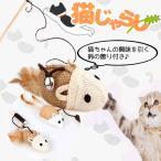 ねこじゃらし 猫用おもちゃ ねずみ ペット用品 CM--NEKOJYARASI