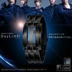 Yahoo!アルファスペースDAYリミット 未来型 LED 腕時計 ゲージ  光る ステンレス ブレスレット 時間 おしゃれ 高級 クロック ウォッチ CM-DAYLIMIT 予約