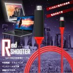 HDMI変換アダプタtype-c HDMI PC パソコン ケーブル 高解像度 4k HD 1080p 持ち運び REDSHOT