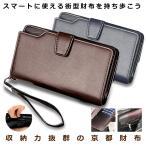 京都財布 メンズ おしゃれ 高級 長財布 ファスナー 収納 お金 カード 大容量 スマート 街型 長持ち KYOTOSAIF