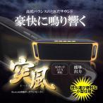 ���� ���㲻 Bluetooth ���ԡ����� �ⲻ�� �ݡ����֥� �ޥ��� Micro SD������ AUX BLTONE-OR