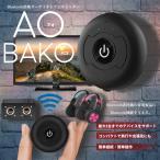 ショッピングbluetooth アオバコ Bluetooth 4.0トランスミッター ワイヤレス オーディオ ヘッドフォン スピーカ TV テレビ PC  イヤフォン イヤホン 3.5mm 簡単 2台接続 AOBAKO