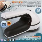 ヘアーボール 電動 バキューム 強力 毛玉取り機 充電式 高速回転 毛玉取り器 毛玉カット 静音 軽量 クリーナー 替刃 六枚刃 HBVACUUM