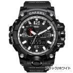 SMAEL オシャレ アナデジ 腕時計 メンズ 男性 アラーム クロノグラフ 多機能 スポーツウォッチ (ブラック ホワイト)