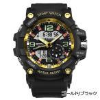 SANDA 腕時計 メンズ アナデジ アラーム バックライト 多機能 ミリタリー風 スポーツウォッチ (ゴールド ブラック)
