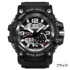 SANDA 腕時計 メンズ アナデジ アラーム バックライト 多機能 ミリタリー風 スポーツウォッチ (ブラック)