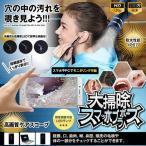 大掃除スマッホブラボーズ 耳掃除 電子耳鏡 USB内視鏡  耳かき 高画質 パソコン LEDライト 6度調整機能 OTG スコープ SUMAHOBRA