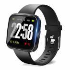超大画面スマートウォッチ ブラック 血圧計 心拍 歩数計 スマートブレスレット スライド設計 活動量計 睡眠検測 消費 CHOSUMA-BK