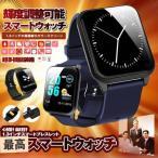 スマートウォッチ ブルー 心拍計 血圧計 1.3インチ 大字幕 スマートブレスレット 活動量計 歩数計 睡眠検測 カラフルスクリーン IP67 TEKIHO-BL