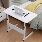 マルチサイドテーブル ホワイト 収納テーブル キャスター付き サイドテーブル 高さ調節可能 介護 SIDETEBS-WH