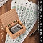 作曲 手回し オルゴール DIY 音楽 紙片 創作 機械 楽譜カード 贈り物 OLGOLMADE