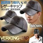 レザーキャップ ブラウン 帽子 おしゃれ 革 合皮 サイズ 後頭部 ベルト 調整可能 かっこいい 秋冬 メンズ VERKING-BR