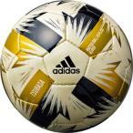 [adidas]アディダス TSUBASA(ツバサ) レプリカ グライダー サッカーボール 検定4号球 (AF414W)[取寄商品]