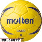 [molten]モルテンヌエバX3600(H2X3600)【2号球】[取寄商品]