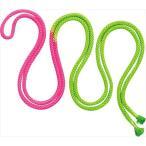 [SASAKI]ササキ 新体操ロープ ダブルエンドロープ (M280TSF)(GP) グリーン×ピンク[取寄商品]
