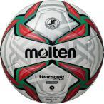 ショッピングASIAN [molten]モルテン サッカーボール検定4号球 ヴァンタッジオ5000キッズ AFC ASIAN CUP 2019レプリカモデル (F4V5000A19U) ホワイト×レッド×グリーン