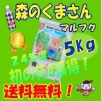 九州の米、28年産【新米】丸福、森のくまさん、5Kg白米、(熊本の米)