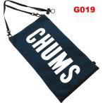 チャムス-CHUMS ボックスティッシュカバー