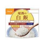 尾西食品−OnishiFoods 白飯1食分