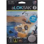 登山アウトドアのアシーズブリッジで買える「ロックサック-LOKSAK 防水マルチケースXXS」の画像です。価格は972円になります。