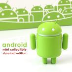 フィギュア ドロイド君 Android ミニコレクティブル スタンダードエディション 日本限定パッケージ ラナ ドロイドくん