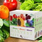 ハーベストミックス ダイエットサプリ フルーツ ベジタブル ベリー 栄養補給 サプリメント Harvest Mix ジュースプラス Juice PLUS
